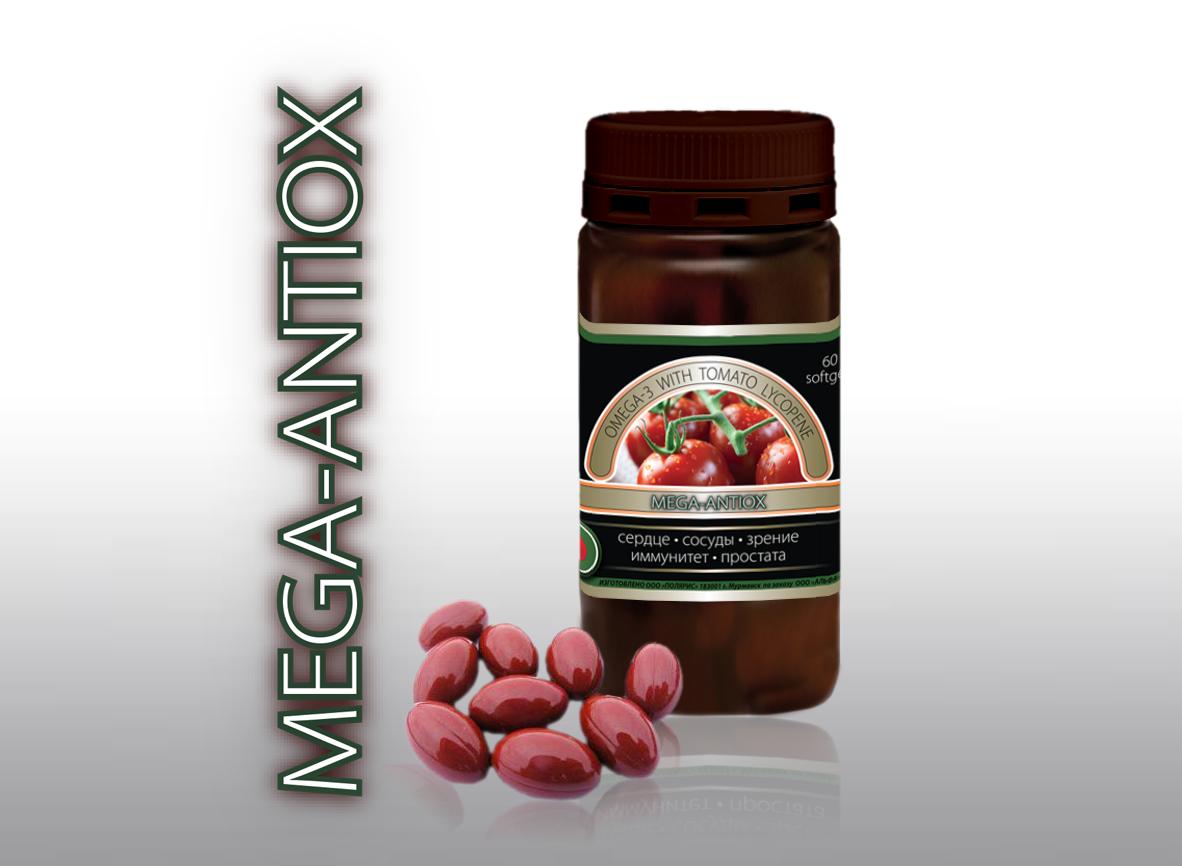 Мега-антиокс