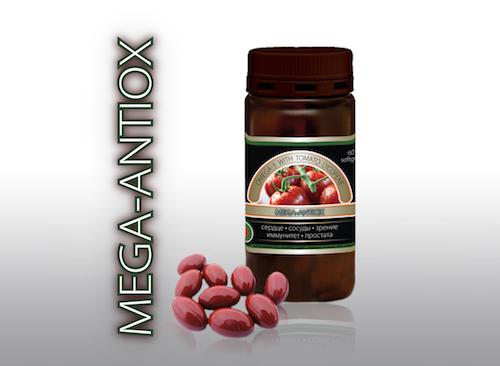 mega antiox
